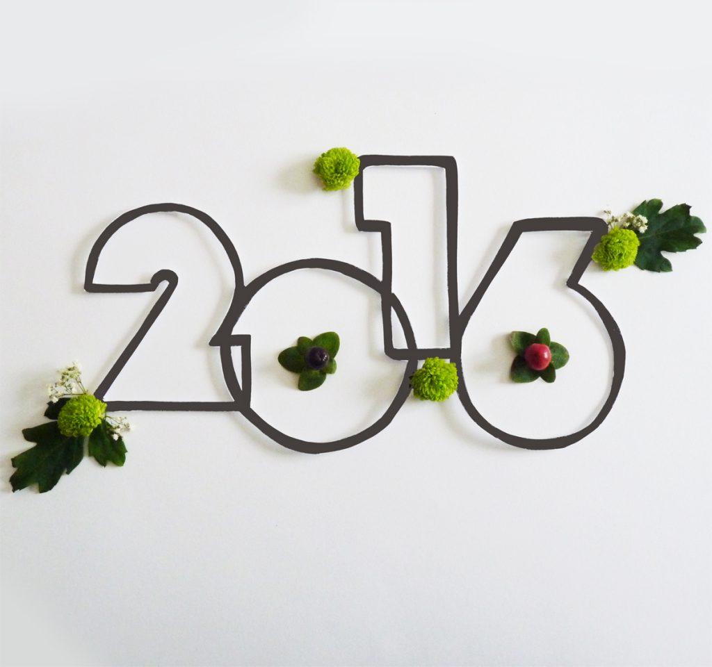 2016 s